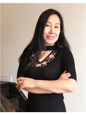 Aimee Yao