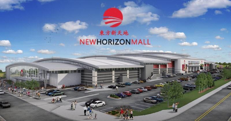 #new Horizon Mall 260300 Writing Creek Cres Ma, Spring Lake, Alberta  T0M 0E0 - Photo 1 - C4174970