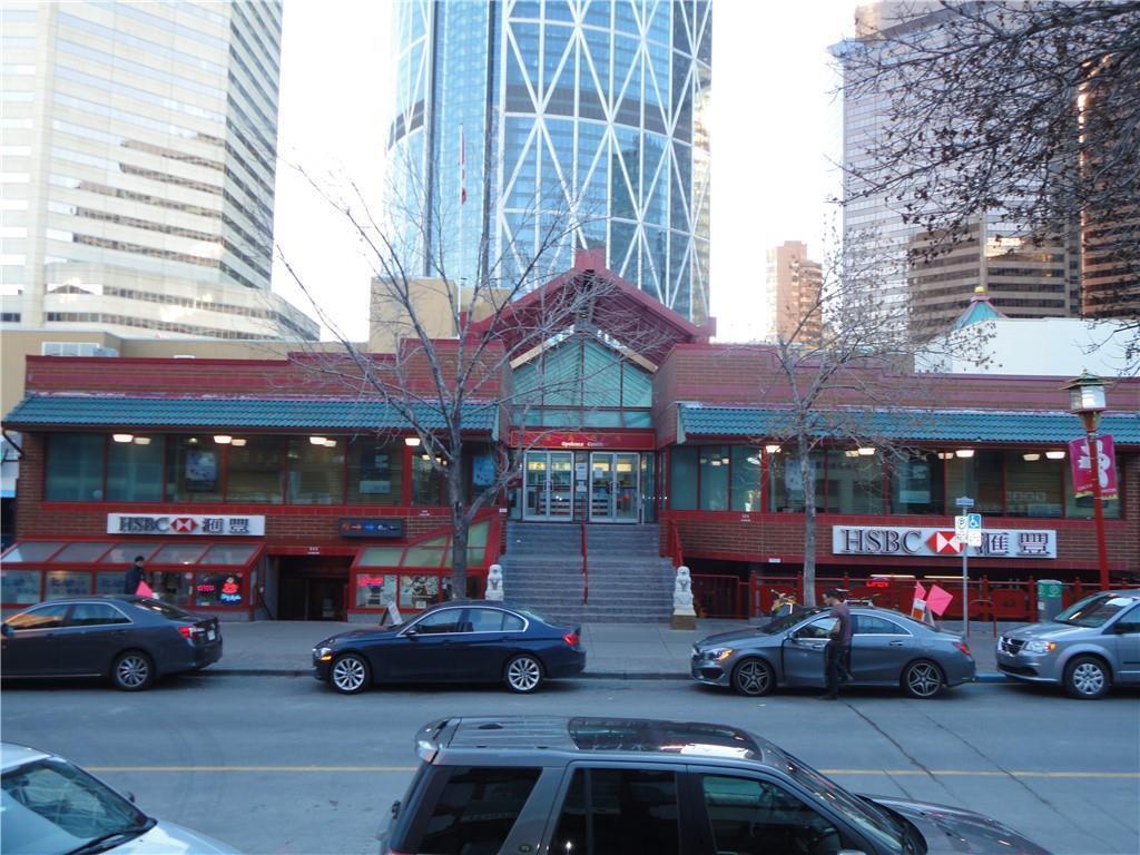 111 3 Av Se, Calgary, Alberta  T2G 0B7 - Photo 1 - C4279240