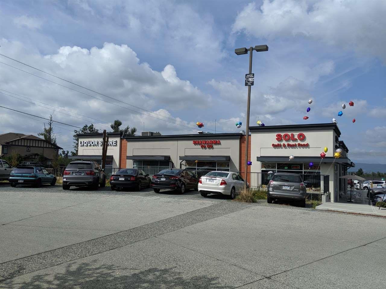 205 3710 Townline Road, Abbotsford, British Columbia  V2T 0G6 - Photo 8 - C8029646