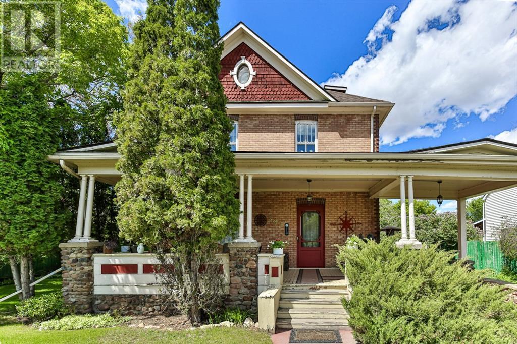 281 2 Street W, Drumheller, Alberta  T0J 0Y2 - Photo 1 - SC0190060