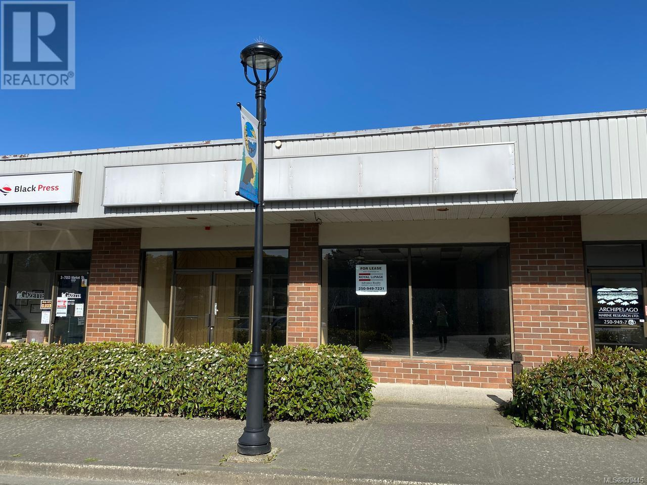MLS® #839445 - Port Hardy Commercial Mix For rent Image #1
