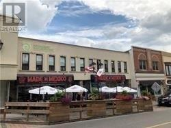 #205-207 -187 Main St S, Newmarket, Ontario  L3Y 3Y9 - Photo 1 - N4923034