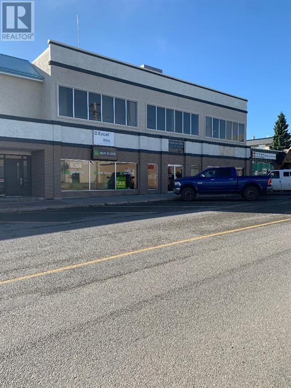 207, 211 Pembina Avenue, Hinton, Alberta  T7V 2B3 - Photo 1 - A1035965
