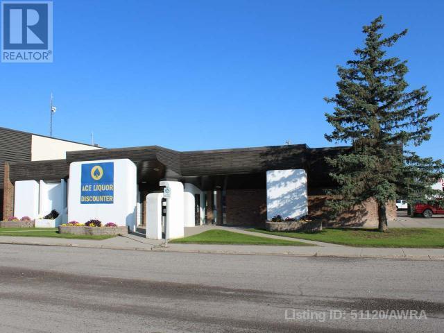 4920 A 1  Avenue, Edson, Alberta  T7E 1V5 - Photo 8 - AWI51120