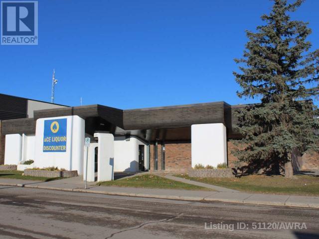 4920 A 1  Avenue, Edson, Alberta  T7E 1V5 - Photo 1 - AWI51120