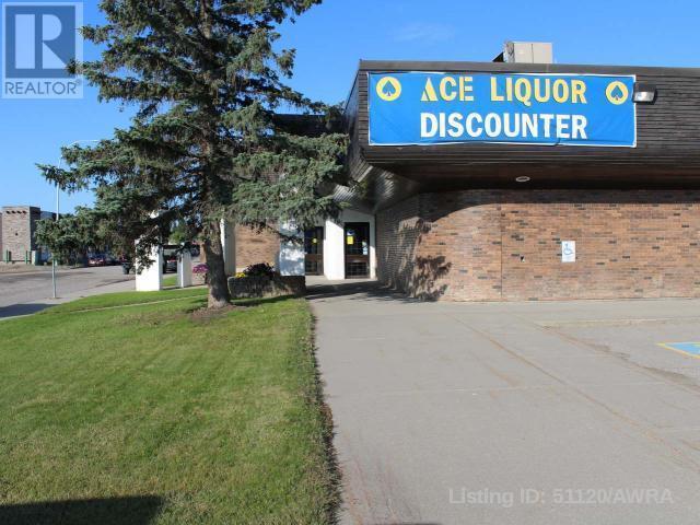 4920 A 1  Avenue, Edson, Alberta  T7E 1V5 - Photo 15 - AWI51120