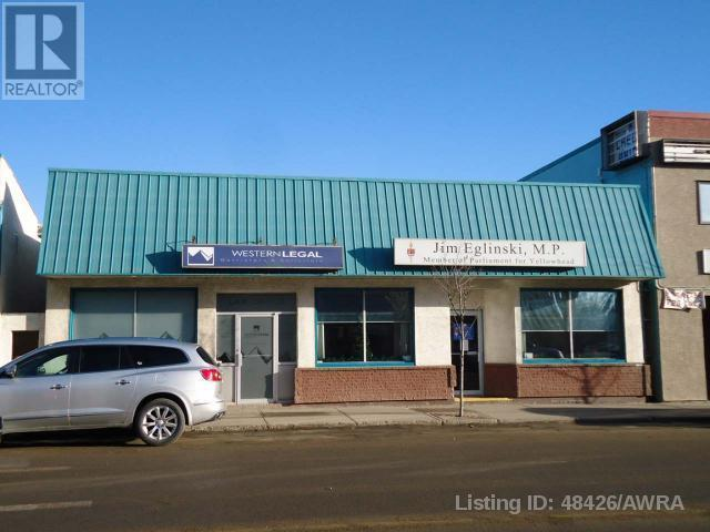 119 50 Street, Edson, Alberta    - Photo 2 - AWI48426