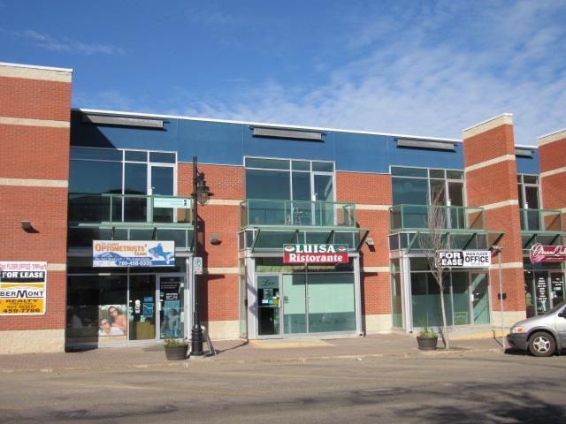 #210 8 Perron St, St. Albert, Alberta  T8N 1E4 - Photo 1 - E4225696