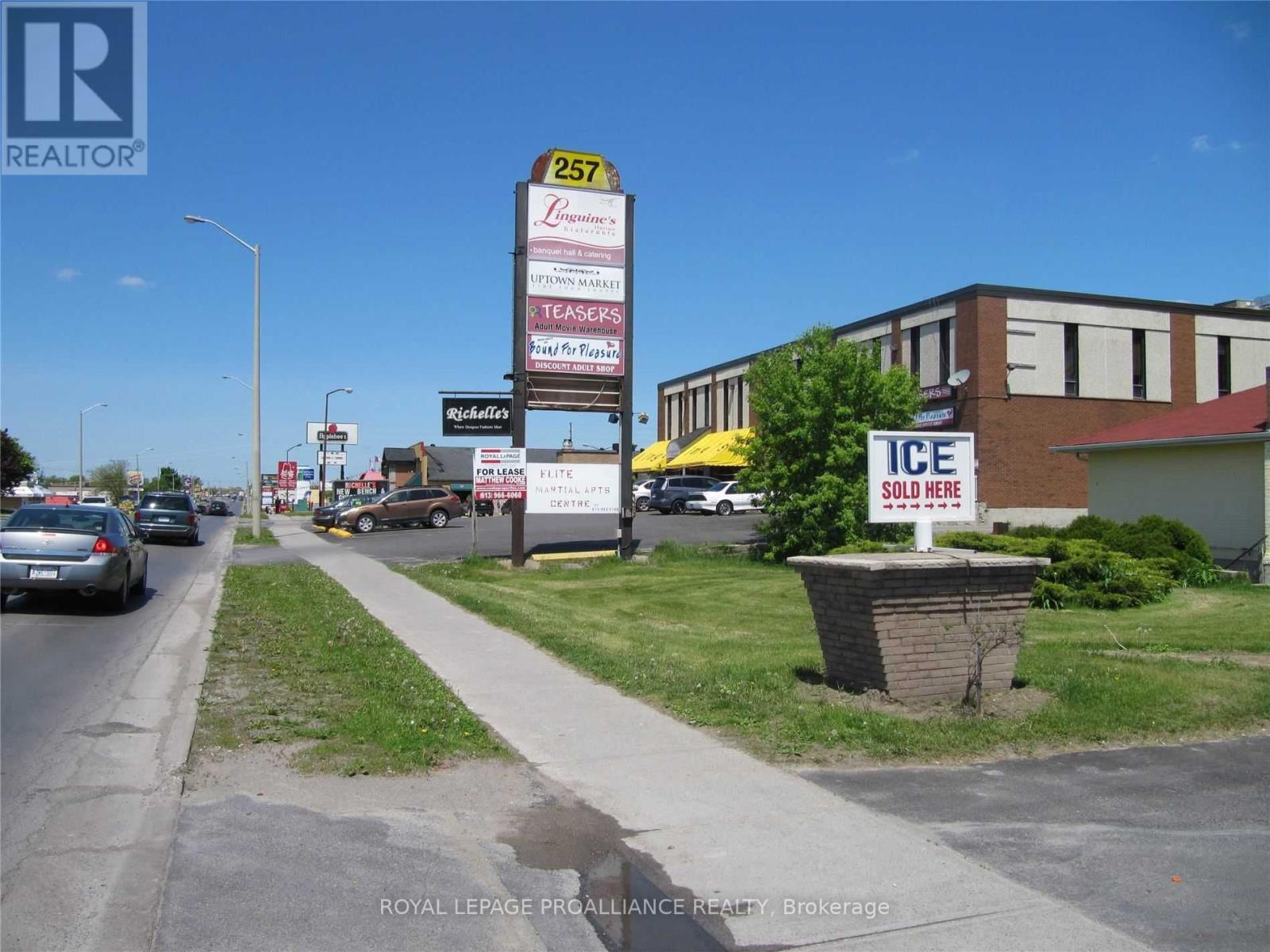 #203 -257 North Front St, Belleville, Ontario  K8P 3C3 - Photo 1 - X5127609