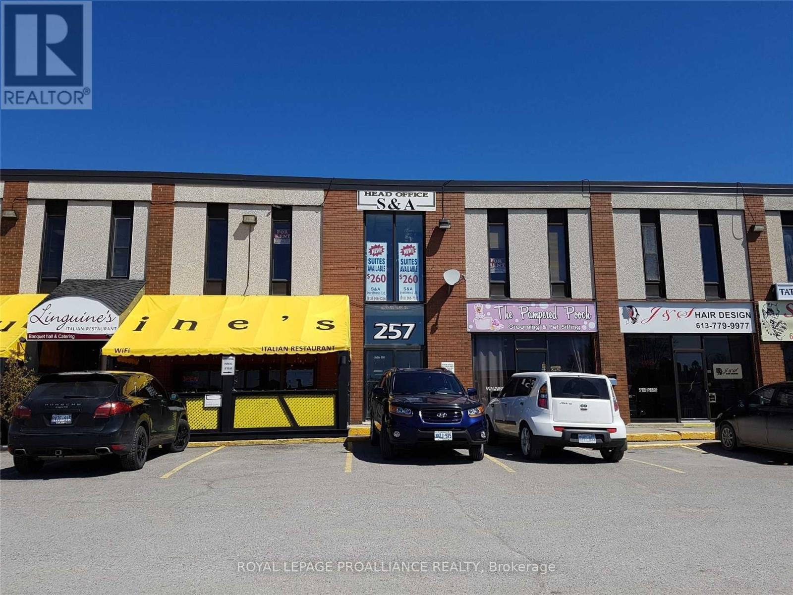 #203 -257 North Front St, Belleville, Ontario  K8P 3C3 - Photo 3 - X5127609