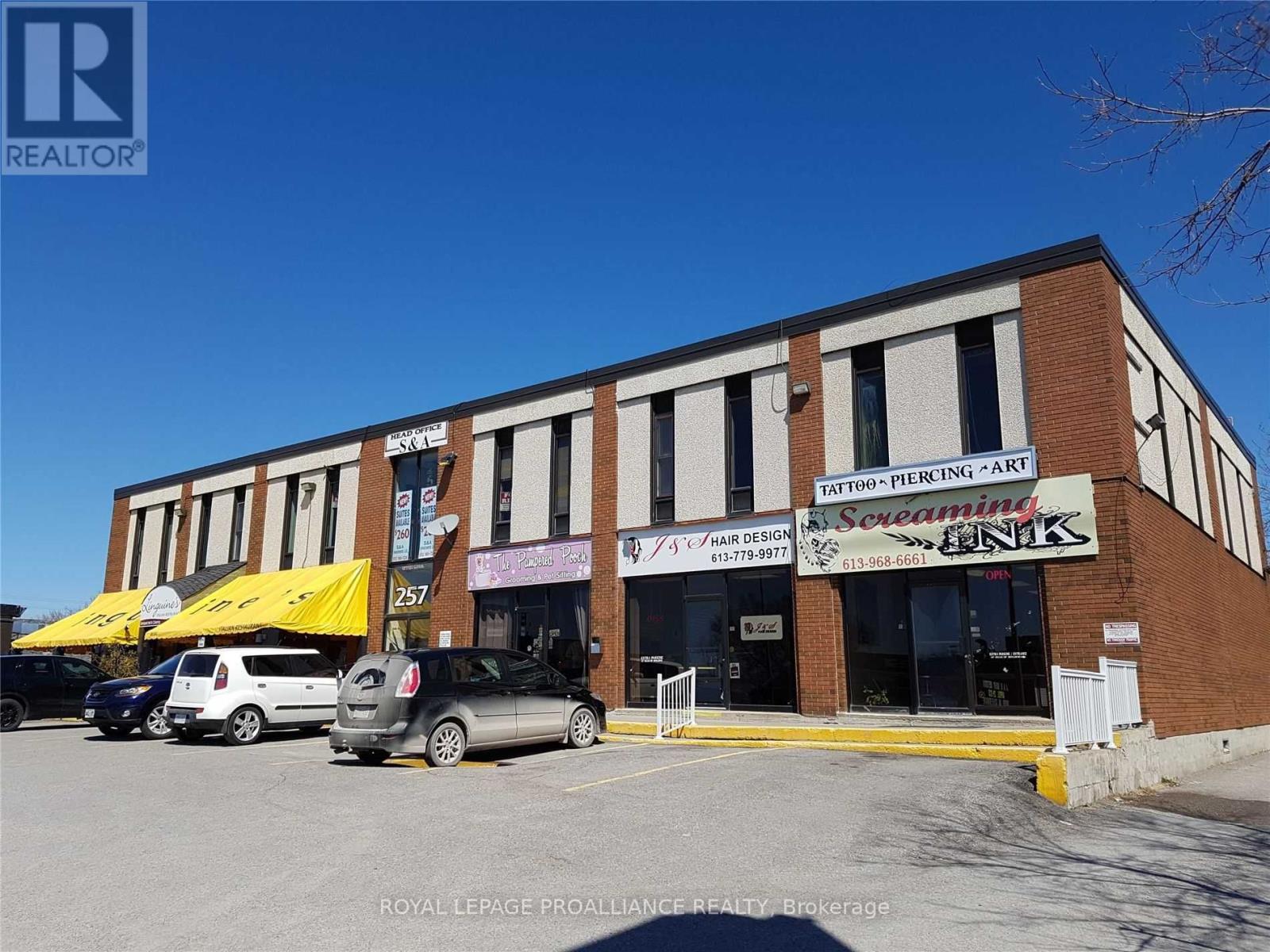 #203 -257 North Front St, Belleville, Ontario  K8P 3C3 - Photo 4 - X5127609