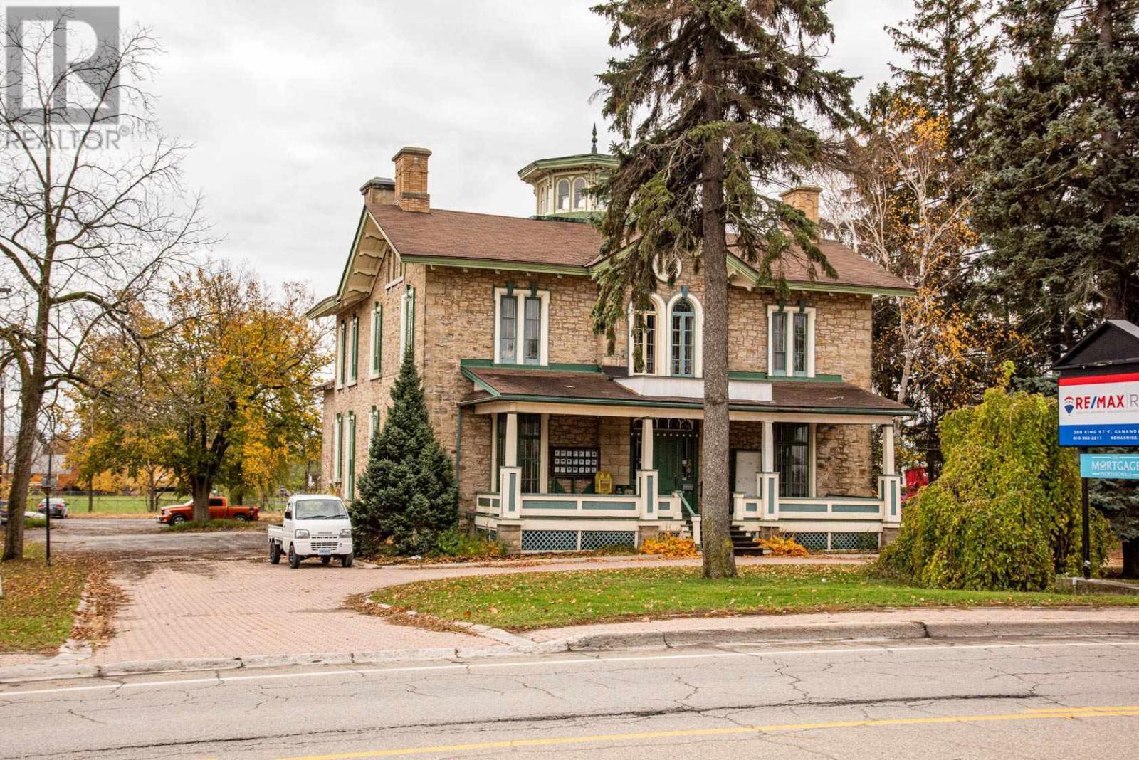389 King St, Gananoque, Ontario  K7G 1G6 - Photo 17 - K21001261