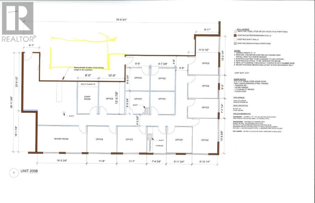 Property Image 3 for 205 B, 10055 120 Avenue