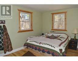 1252 Buckshot Lake RD