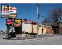 637 1/2 Princess ST, kingston, Ontario