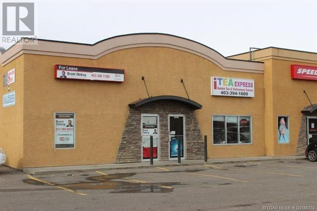 F, 404 Mayor Magrath Drive N, Lethbridge, Alberta  T1H 6H7 - Photo 1 - A1105948