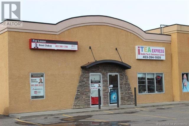 F, 404 Mayor Magrath Drive N, Lethbridge, Alberta  T1H 6H7 - Photo 16 - A1105948