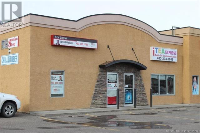 F, 404 Mayor Magrath Drive N, Lethbridge, Alberta  T1H 6H7 - Photo 17 - A1105948