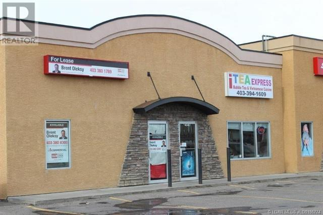 F, 404 Mayor Magrath Drive N, Lethbridge, Alberta  T1H 6H7 - Photo 18 - A1105948
