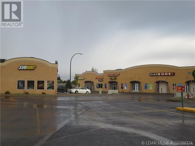 F, 404 Mayor Magrath Drive N, Lethbridge, Alberta  T1H 6H7 - Photo 19 - A1105948