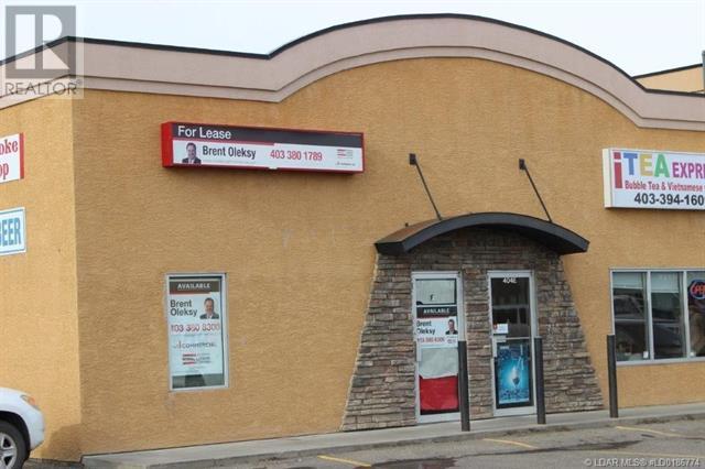 F, 404 Mayor Magrath Drive N, Lethbridge, Alberta  T1H 6H7 - Photo 2 - A1105948