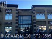 205 C, 10055 120 Avenue, Grande Prairie, Alberta  T8V 8H8 - Photo 1 - GP213505