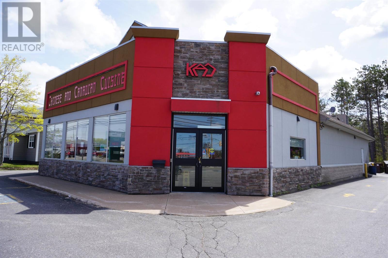 New Minas, Nova Scotia B4N3E2, ,Retail,For Sale,202111520