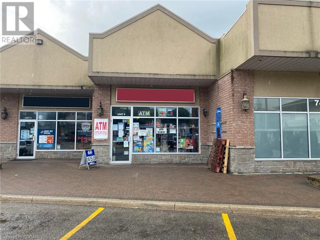 741 Yonge Street, Midland, Ontario  L4R 2E1 - Photo 1 - 40132577