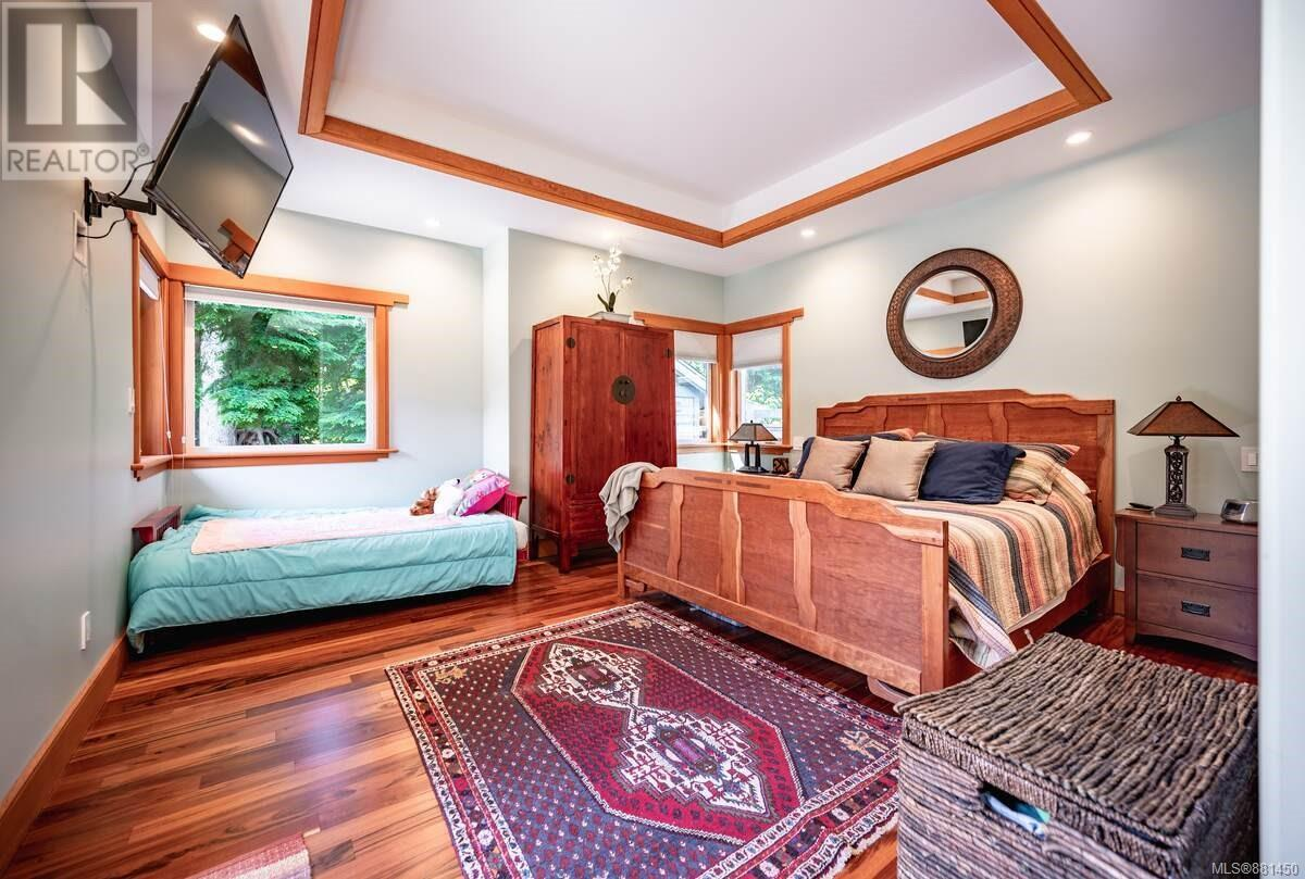MLS® #881450 - Campbell River House For sale Image #22