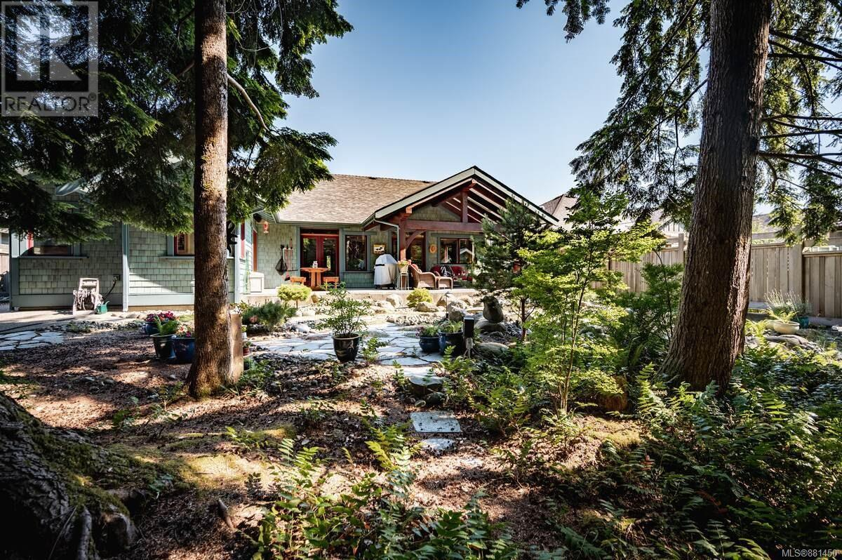 MLS® #881450 - Campbell River House For sale Image #8