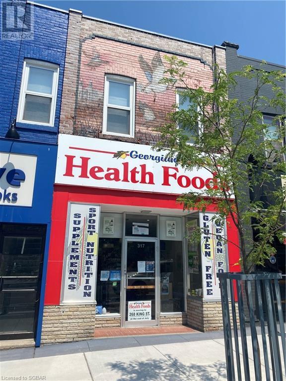 317 King Street, Midland, Ontario  L4R 3M5 - Photo 1 - 40138609
