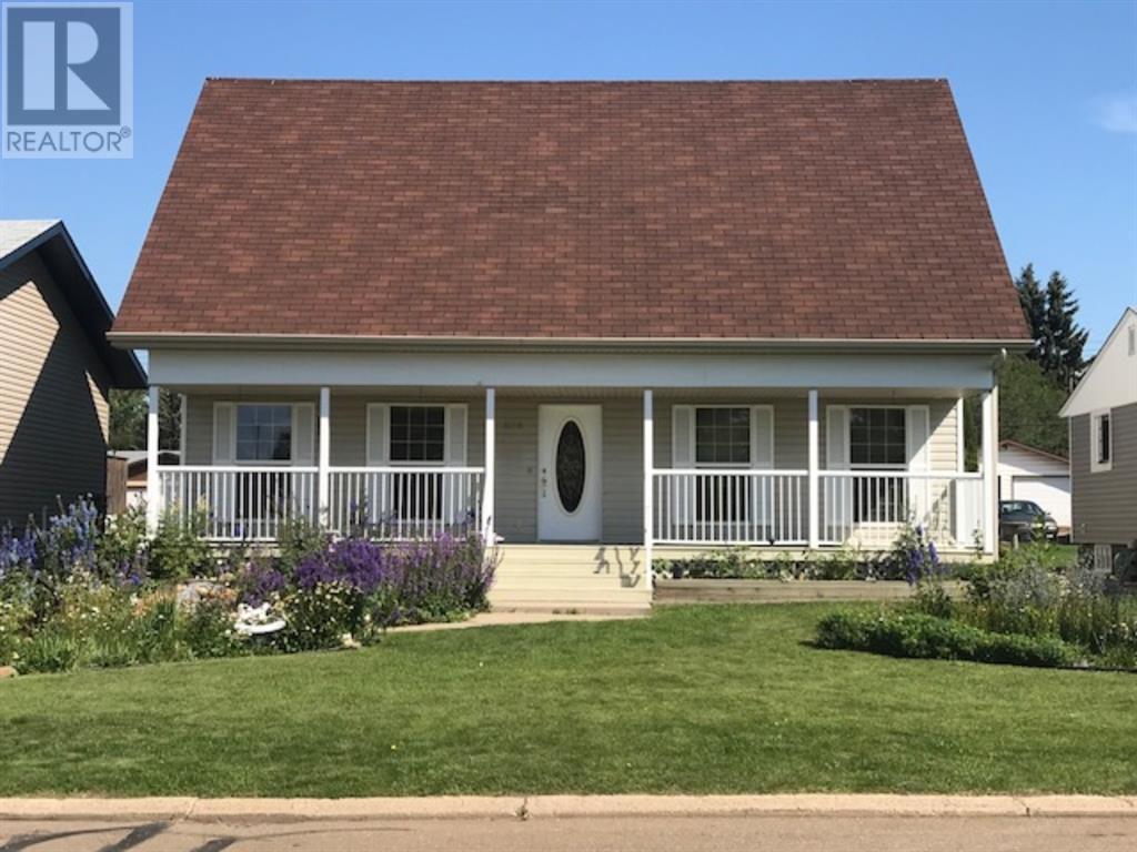 1038 16 Avenue, Wainwright, Alberta  T9W 1E5 - Photo 1 - A1139447