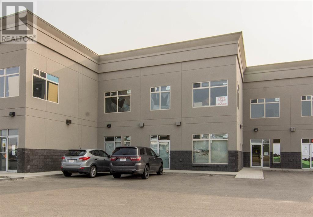 Property Image 1 for #205 & #207, 8801 Resources Road