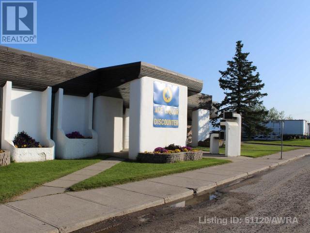 4920 A 1  Avenue, Edson, Alberta  T7E 1V5 - Photo 11 - AWI51120