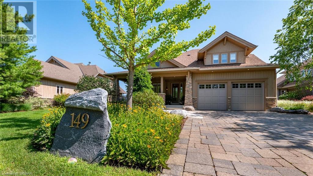 149 East Ridge Drive, The Blue Mountains, Ontario  N0H 2P0 - Photo 2 - 40153890
