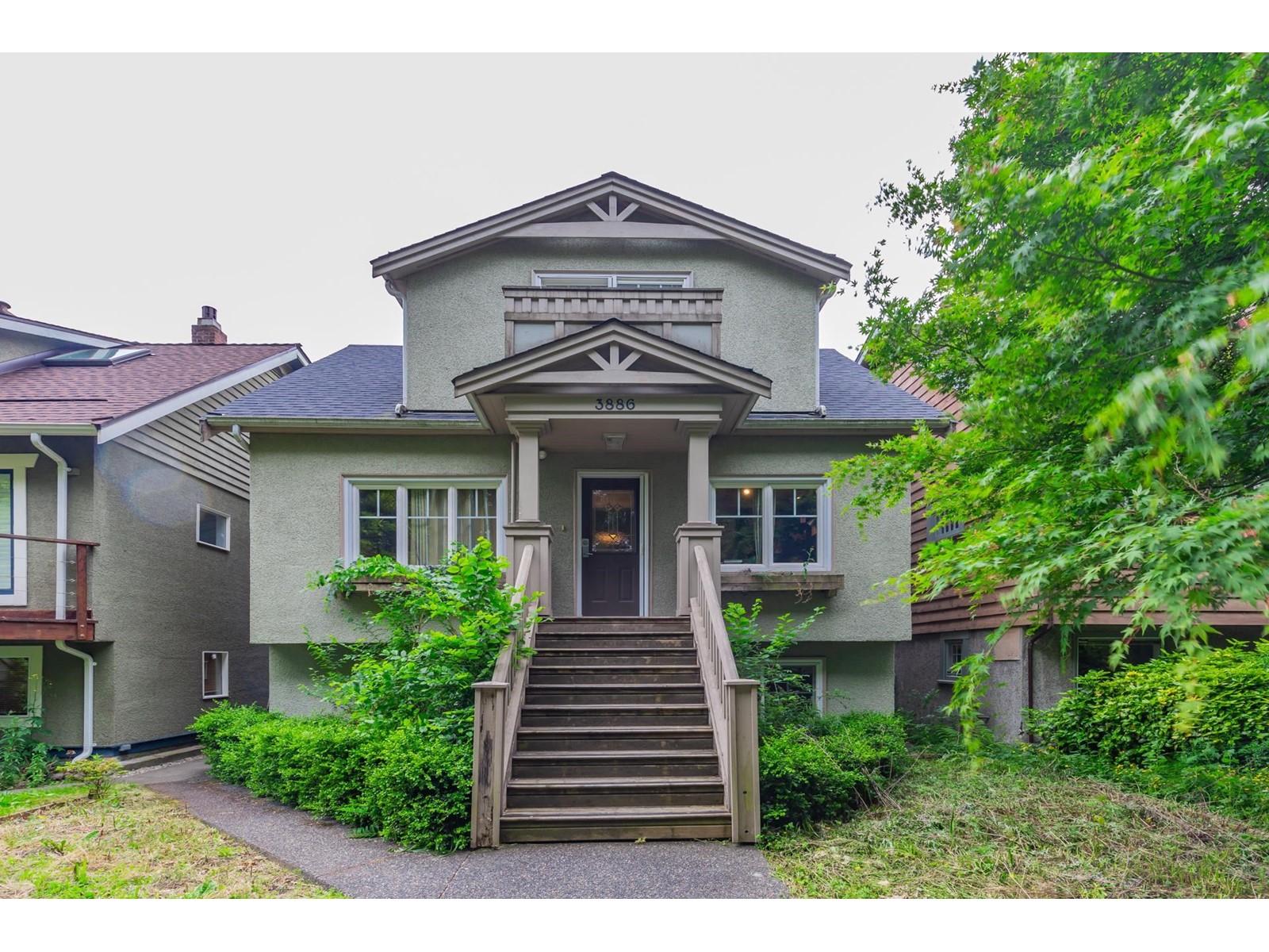 3886 W 29th Avenue, Vancouver, British Columbia  V6S 1T8 - Photo 1 - R2616655