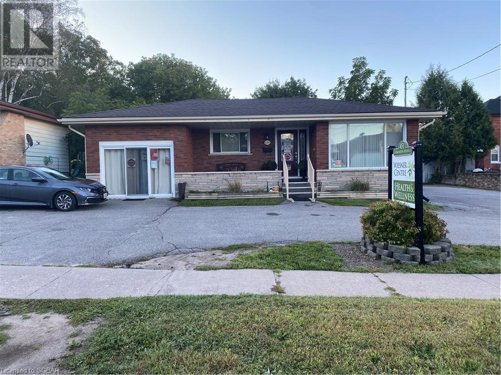 451 Dominion Avenue, Midland, Ontario  L4R 1P4 - Photo 1 - 40161920
