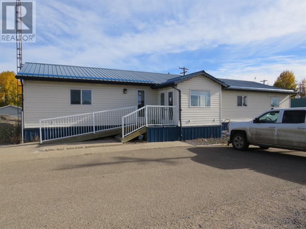 4616 51 Avenue, Alix, Alberta  T0C 0B0 - Photo 2 - A1154364